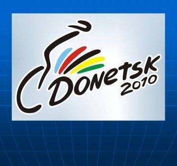 Гран При Донецка/Grand Prix of Donetsk 2010 критериум