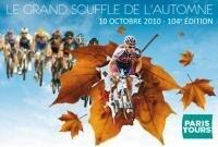 Париж-Тур 2010 стартовый лист