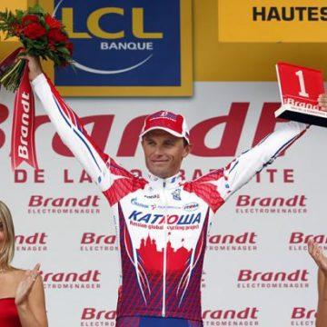 Tour de France 2011 / Тур де Франс 2011 16 этап результаты