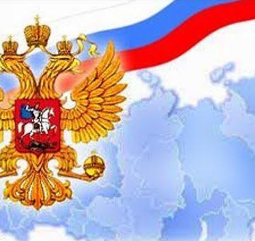 Донецк Маунтенбайк 2011 сборная России