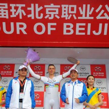 Тур Пекина 2011 1 этап
