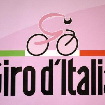 Джиро д'Италия/Giro D'Italia 2012 список команд