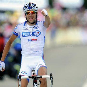 Тур де Лан/Tour de l'Ain 5 этап