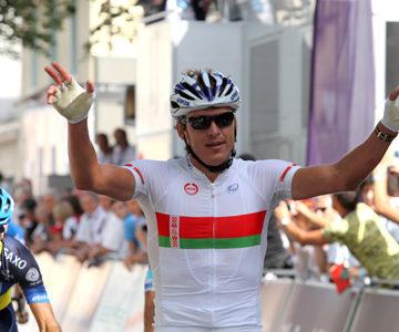 Тур де Лан/Tour de l'Ain 1 этап