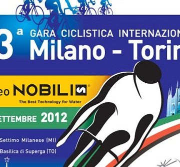 Составы команд на Милан — Турин 2012