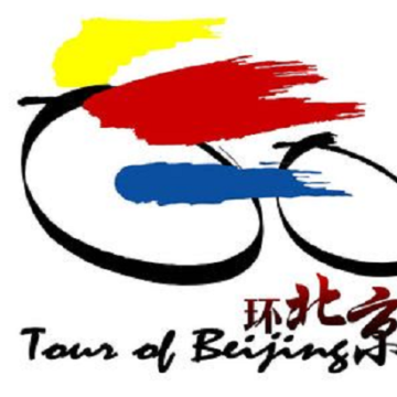Тур Пекина 2012 5 этап онлайн