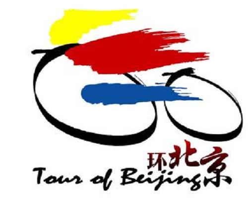 Тур Пекина 2012 Стартовый лист