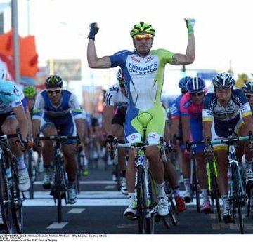 Тур Пекина 2012 1 этап