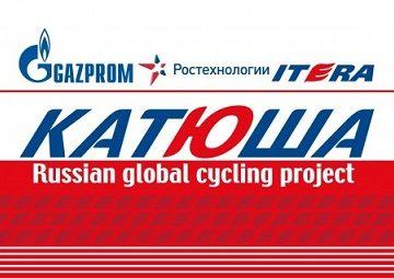 Новые гонщики Катюши в 2013 году