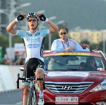 Тур Пекина 2012 2 этап
