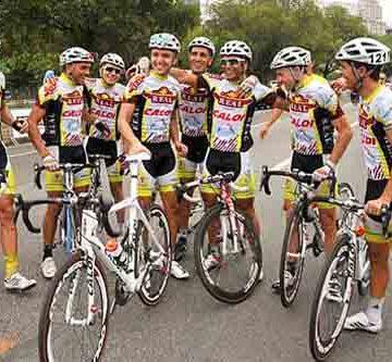 Real Cycling Team прекратила свое существование