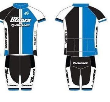 Бывшая команда Rabobank получила название Blanco-Giant