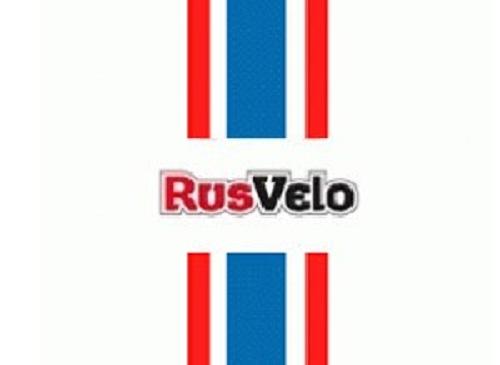 RusVelo получила профессиональную континентальную лицензию на 2013 год