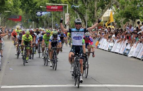 Тур Сан Луиса 2013 1 этап
