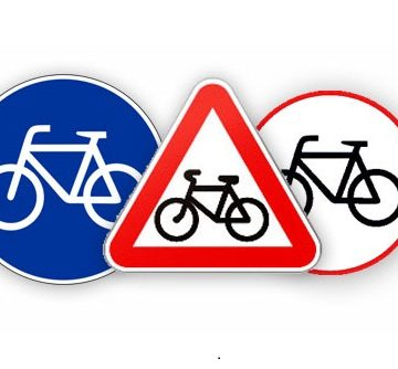 Развитие велоинфраструктуры в Москве