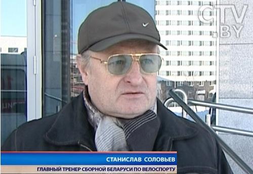 Станислав Соловьев уволен с поста тренера сборной Белоруссии по велоспорту