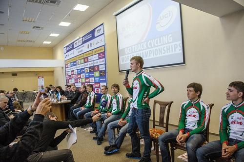 Пресс-конференция, посвященная Чемпионату мира 2013 по велоспорту на треке