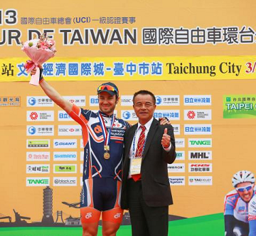 Тур Тайваня 2013 4 этап