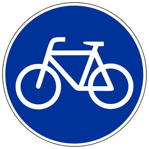 Московские пенсионеры на трёхколёсных велосипедах