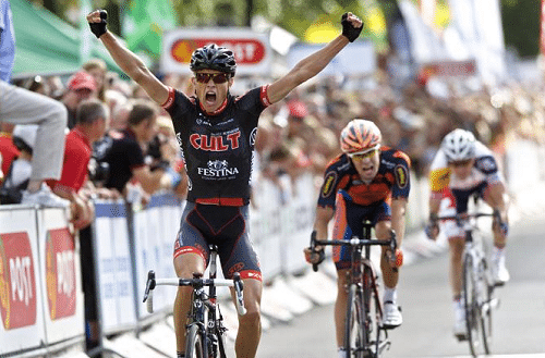 Тур Дании 2013 1 этап