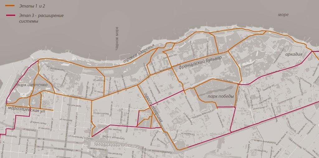 Одессу застроят велосипедными дорожками