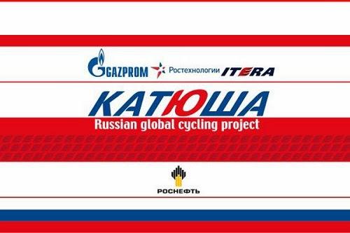 Катюша получила подтверждение лицензии World Tour на 2014 год