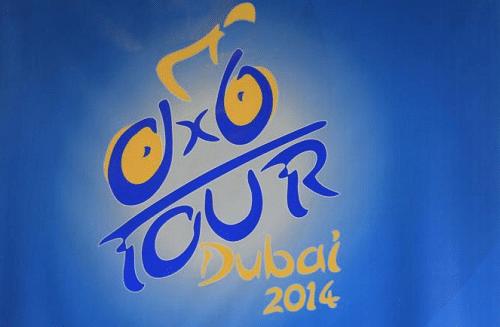 Онлайн трансляция 1 этапа Тура Дубая 2014