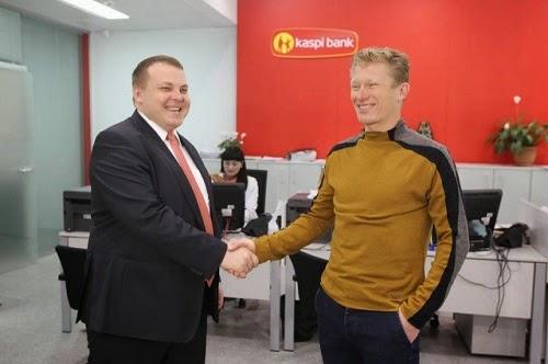 Александр Винокуров пополнил свой депозит в Kaspi bank