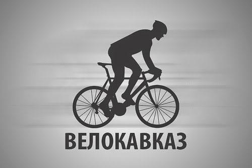 Презентация велокоманды Ростелеком-Велокавказ прошла в Ставрополе