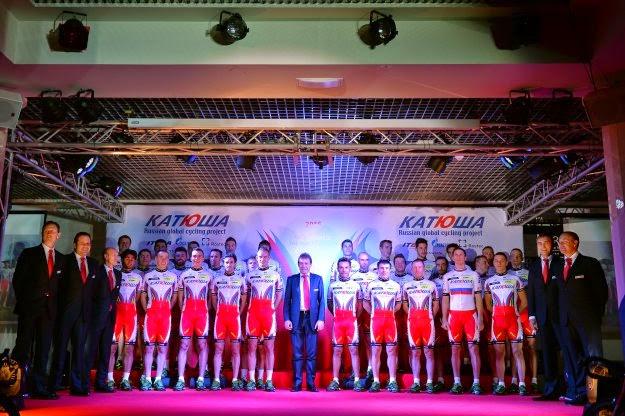 Состав команды Катюша образца 2015 года