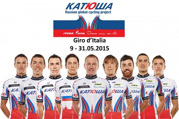 Катюша на Джиро д'Италия 2015