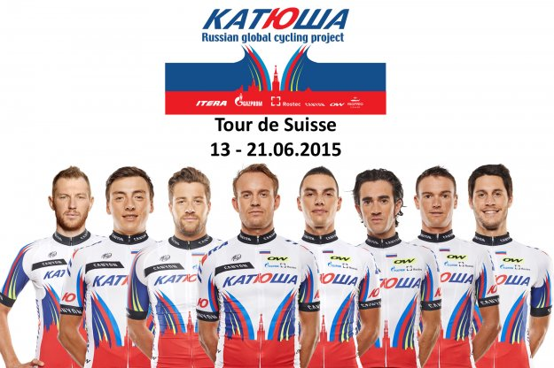Команда «Катюша» выступит на «Туре Швейцарии»