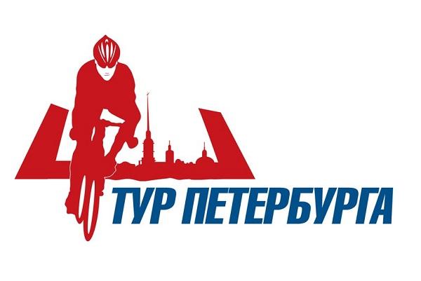 ТУР Петербурга 2015