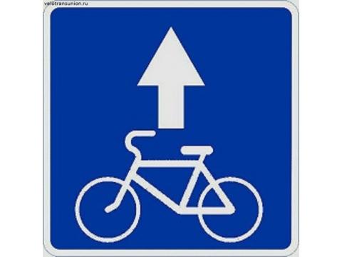 знак «Полоса для велосипедистов»