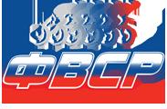 logo-fvsr-ru