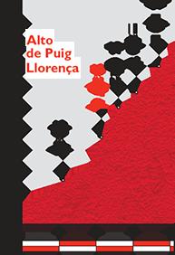 Профиль Alto de Puig Llorença
