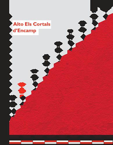 Профиль Cortals de Encamp