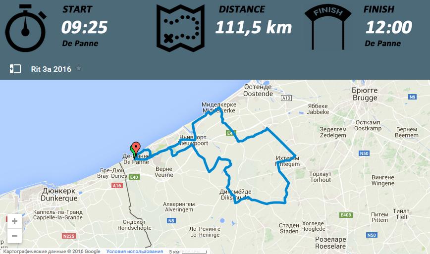 Маршрут Три дня де Панне 2016 этап 3a