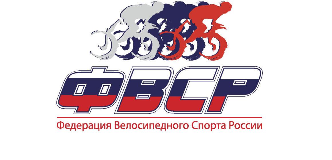 Всероссийский семинар спортивных судей