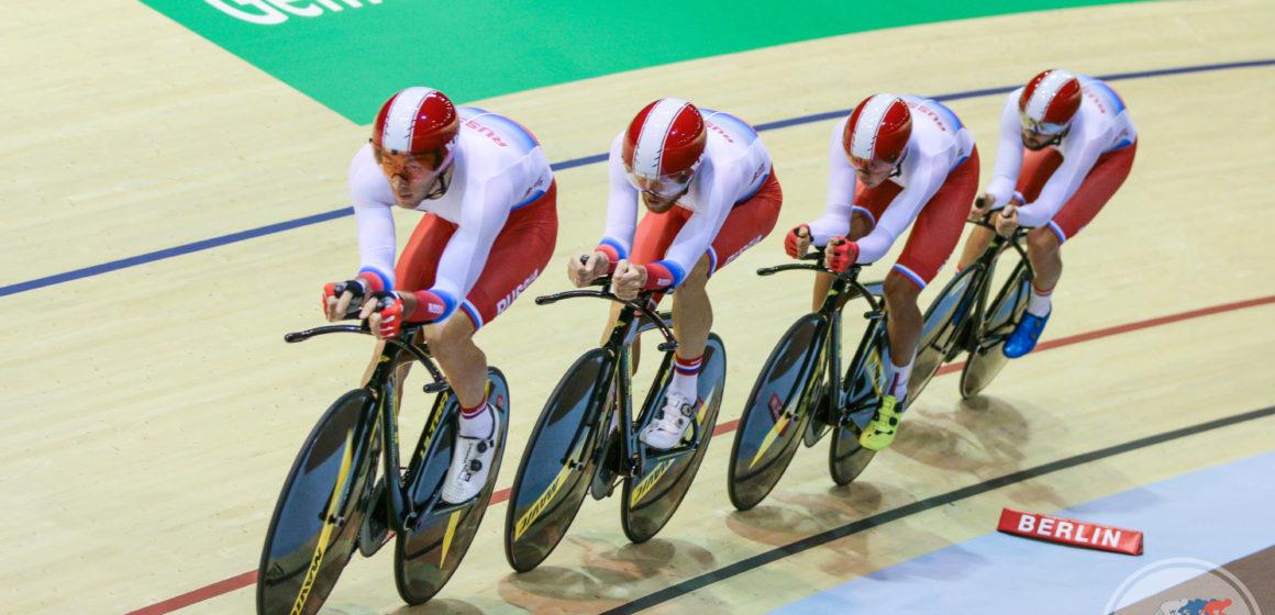 Состав российской команды на этап Кубка мира по велосипедному спорту (трек) в Берлине