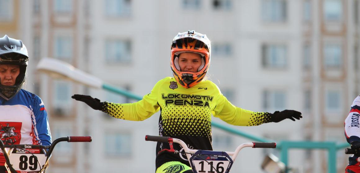 BMX: Наталья Афремова и Владислав Неяскин стали победителями Кубка России в дисциплине «Классик»