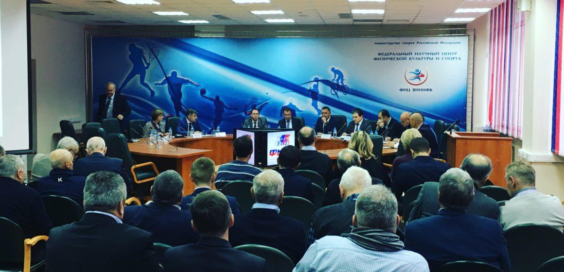 Итоги заседания тренерских советов, президиума ФВСР и Всероссийской тренерской конференции ФВСР