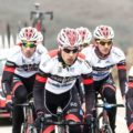 UCI приостанавливает деятельность Burgos-BH