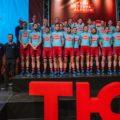 Katusha-Alpecin презентовала состав на сезон-2019