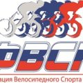 ФВСР поздравляет с Днем рождения Николая Ковша