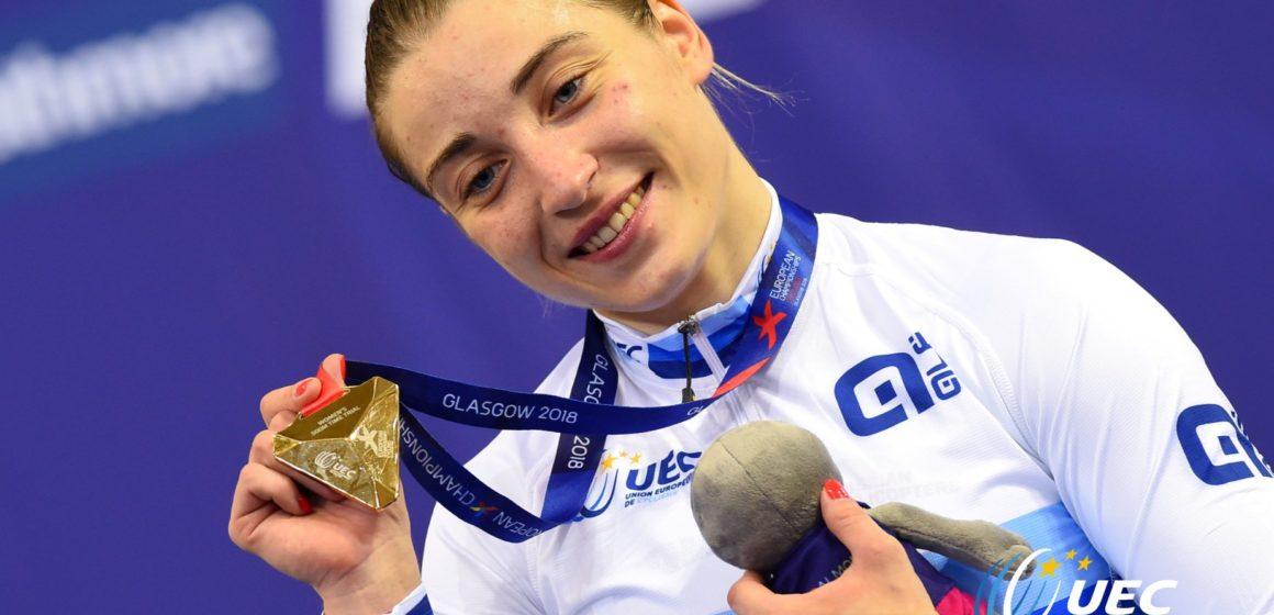 Глазго (Шотландия) в 2023 году примет первый объединенный чемпионат мира по велосипедному спорту
