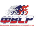 Ссылка на прямую трансляцию чемпионата России по велосипедному спорту (трек) в Санкт-Петербурге