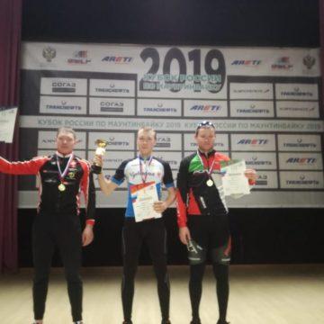 Итоги Кубка России в дисциплине гонка в гору
