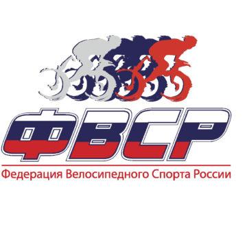 Решения конгресса Европейского союза велосипедистов