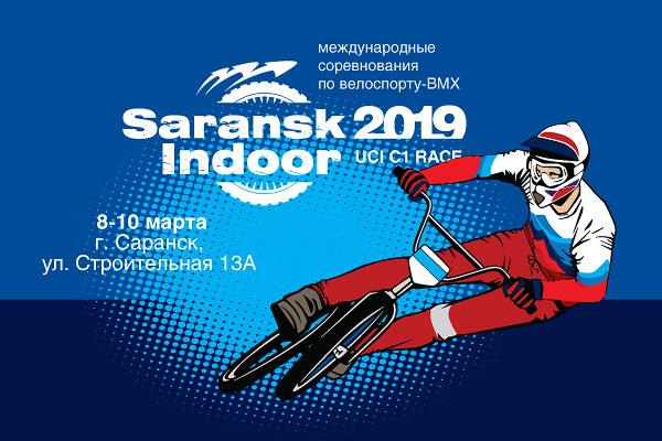 Saransk Indoor-2019